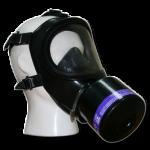 Противогаз гражданский фильтрующий ГП-7ПМ